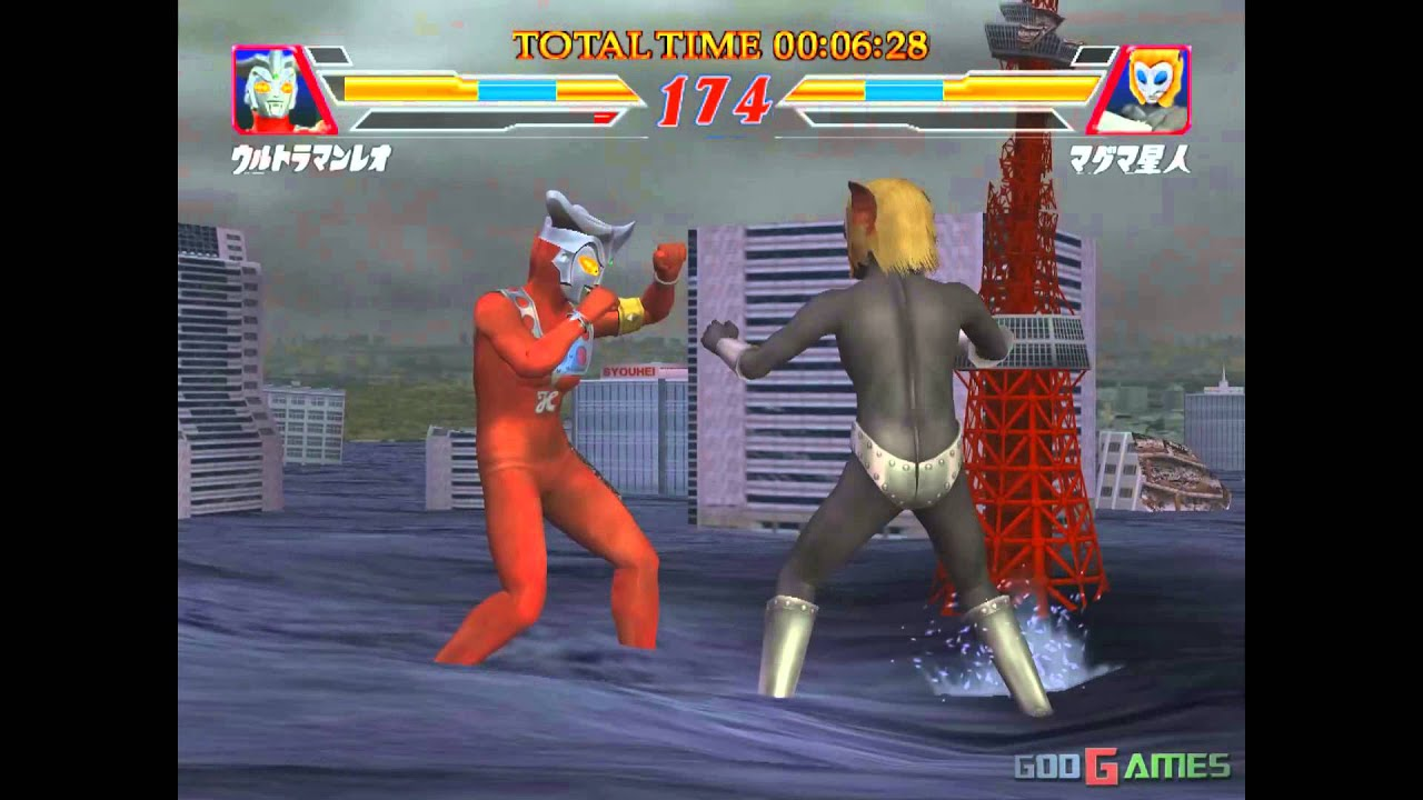 Ultraman Fighting Evolution Rebirth Ps2 Iso Download Sitemidwest